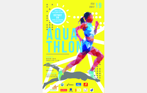 INSCRIPTION AQUATHLON - MANCHE 1 du CHALLENGE des tortues 2017
